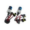 HID Bulbs H1 35W AC
